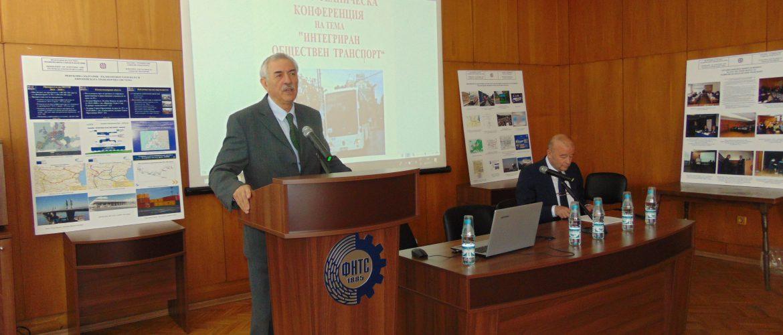 """Научно-техническа конференция на тема : """"Интегриран обществен транспорт"""""""